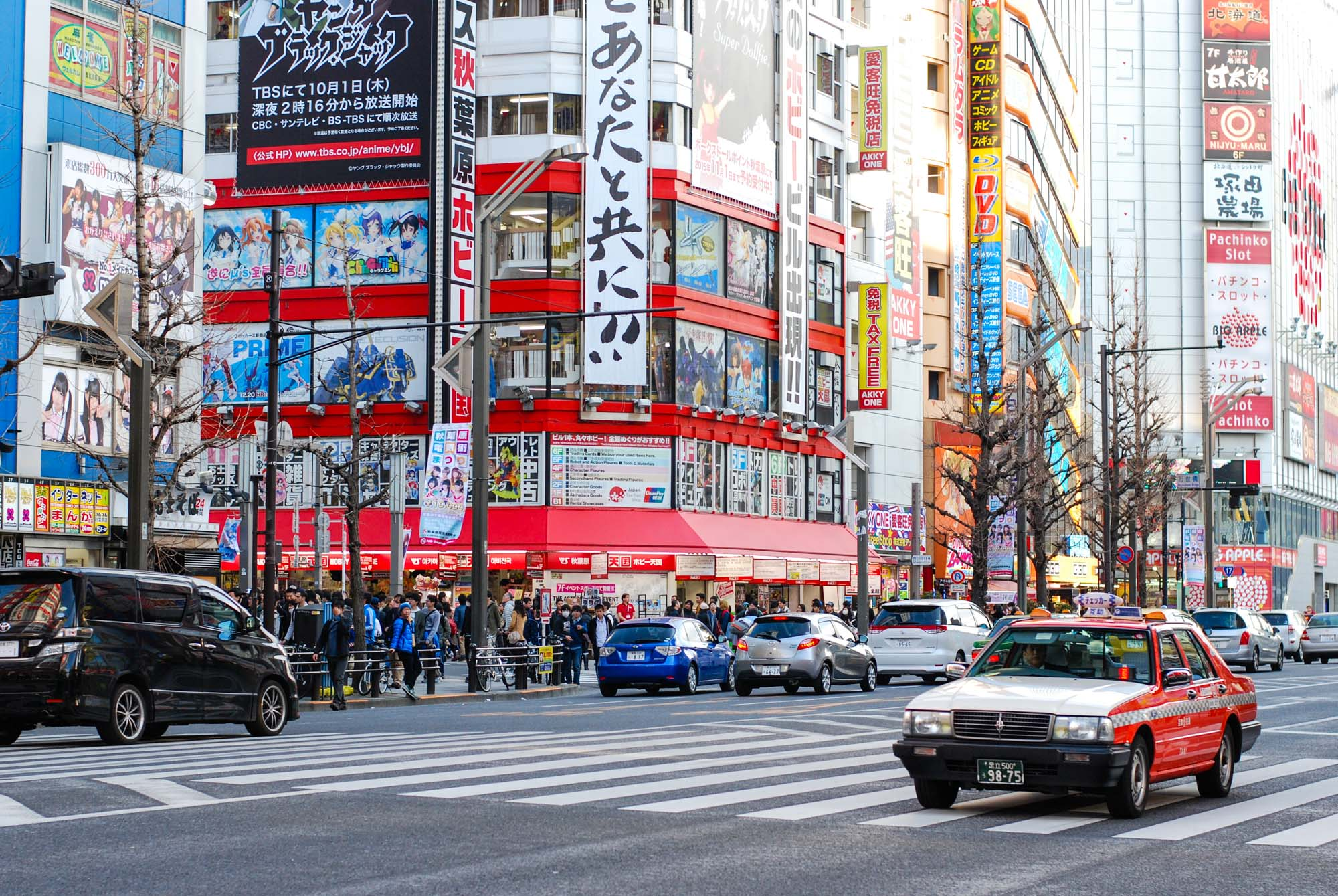 Unusual things to see and do in crazy tokyo city cookie for Tokyo what to see